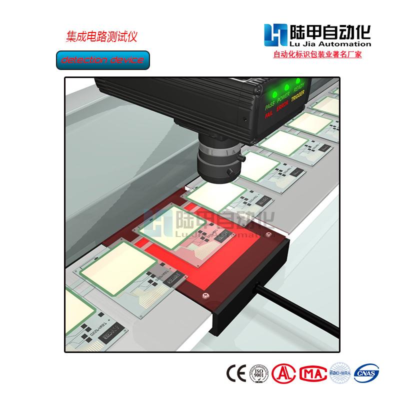集成电路测试仪-芯片检测设备