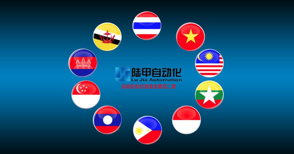 贴标机走向国际化