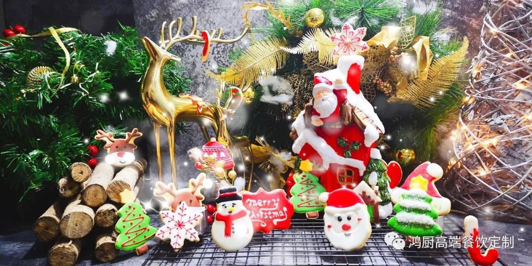 圣诞手工姜饼礼盒