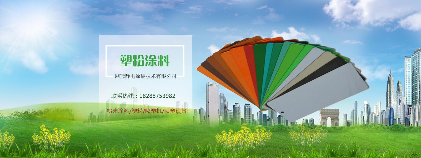 贵州塑粉厂家