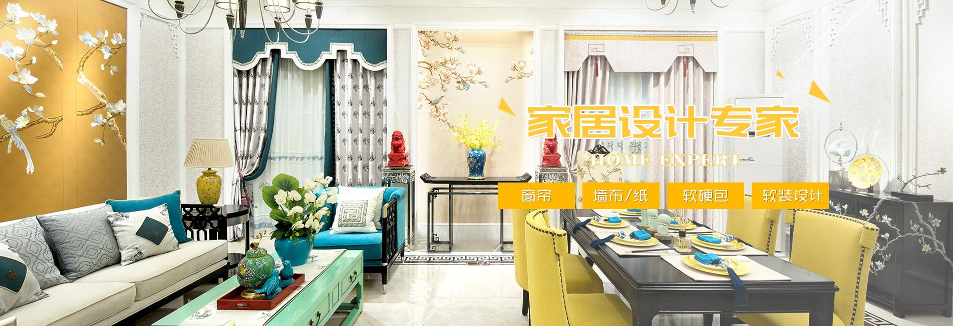 深圳仟彩家居藝術有限公司