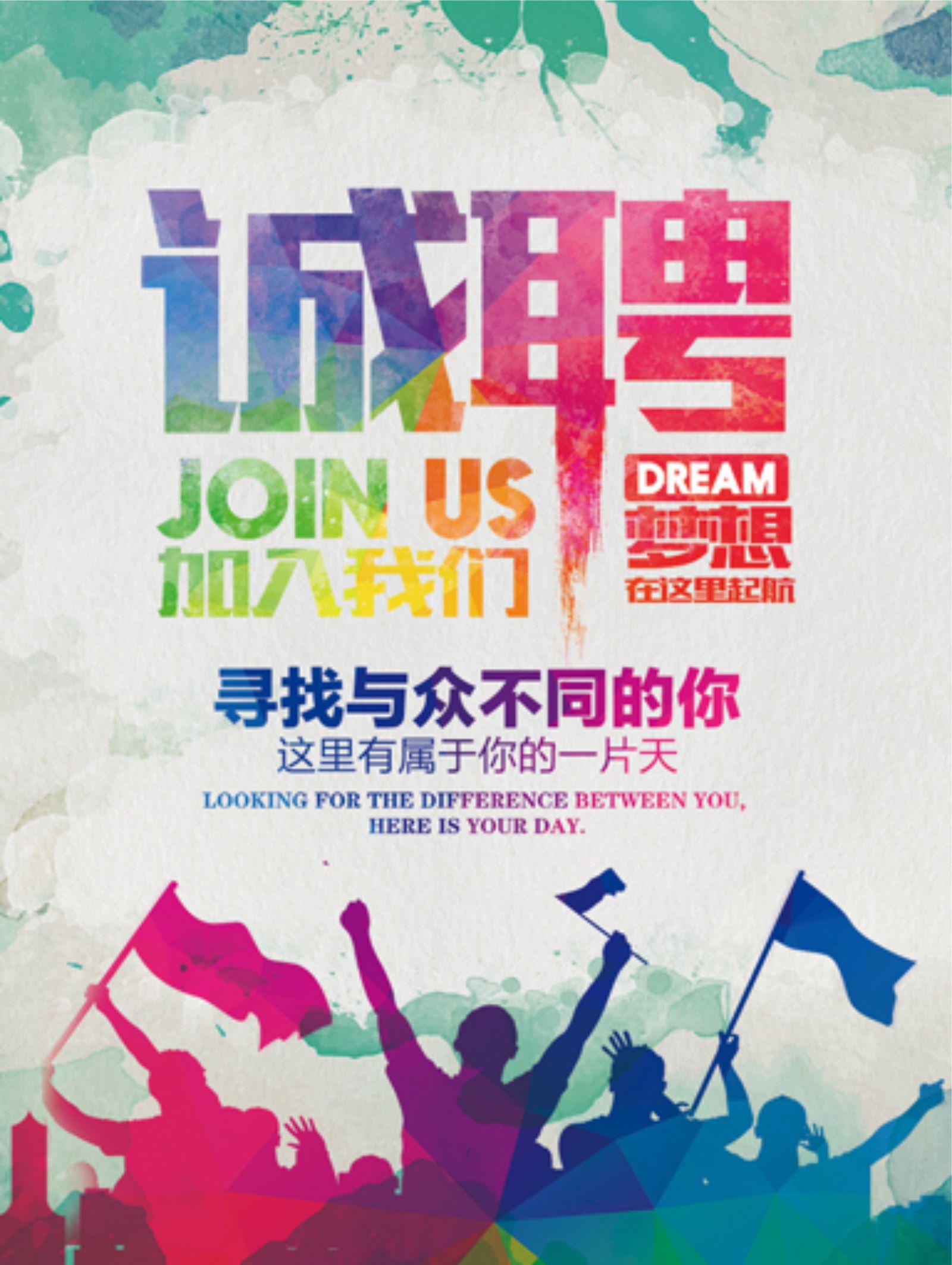 深圳仟彩家居艺术有限公司