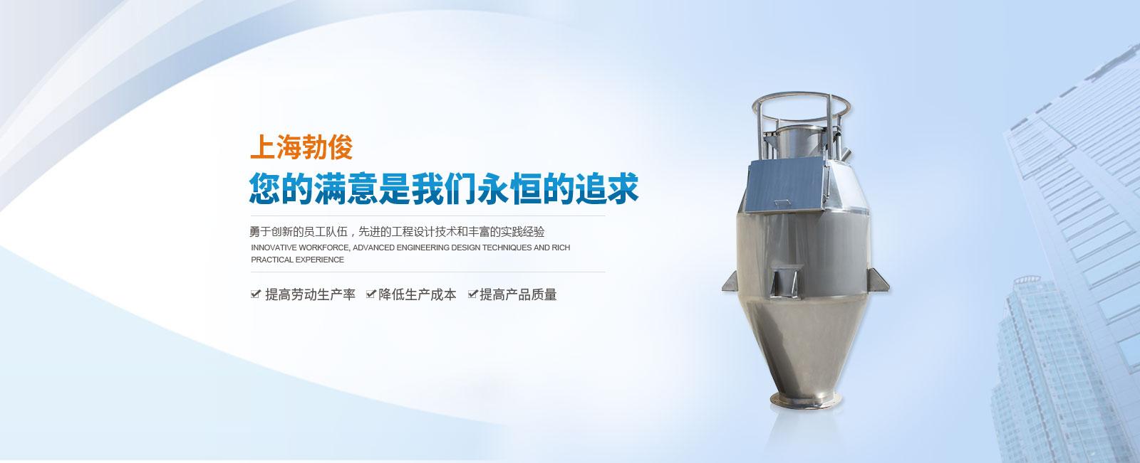 上海辅助设备