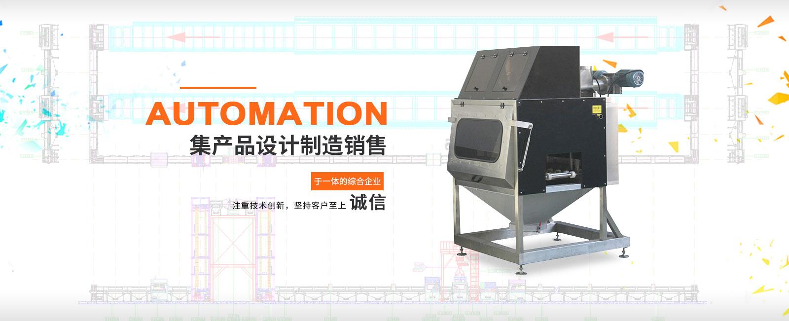 上海锂电设备