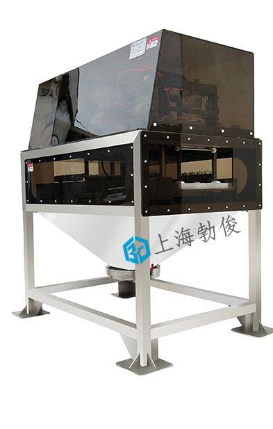 双工位摇匀机 (BJ-04)