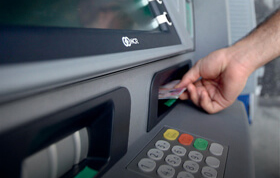 ATM自动取款机滑轨
