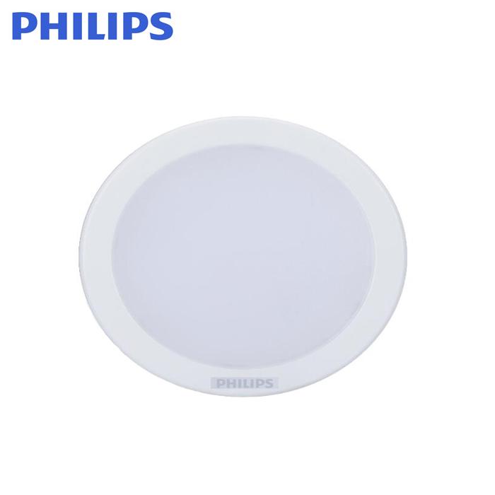 飞利浦明皓LED超薄筒灯DN003B