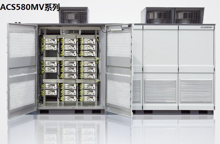 ACS580MV系列变频器