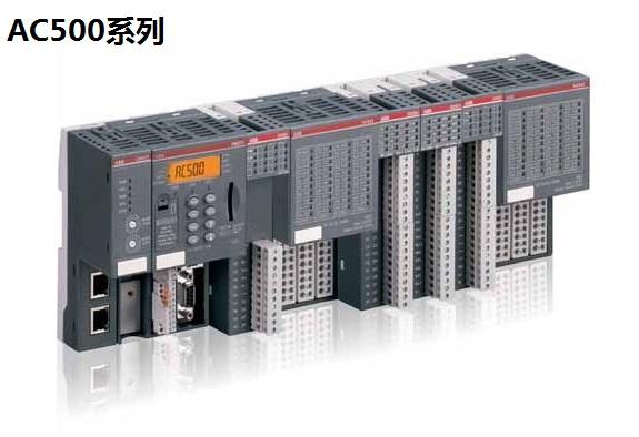 AC500系列变频器