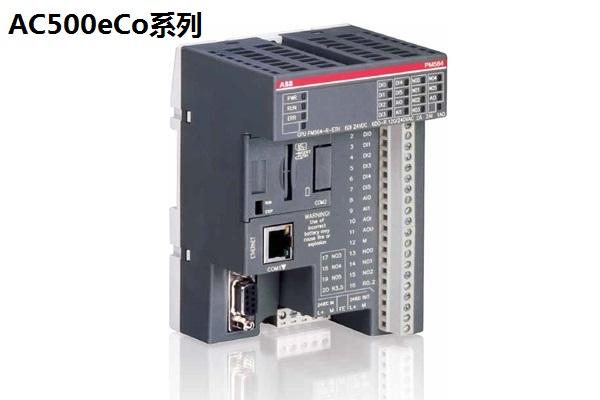 AC500eCo系列变频器