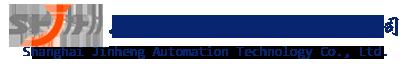 上海亚游AG自动化科技有限公司