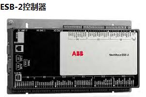 ESB-2控制器