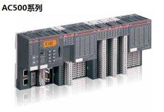 AC500系列
