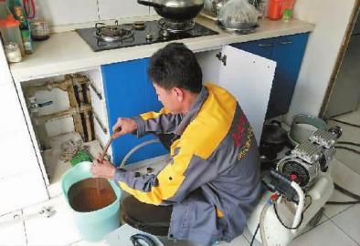 地暖檢測清洗維修