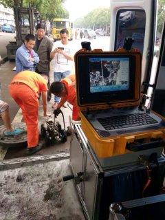 管道CCTV視頻檢測、雨污分流檢測