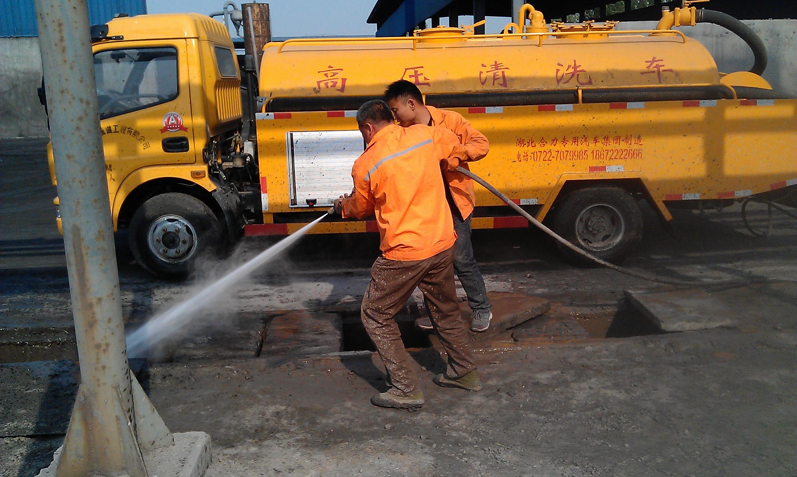 排水管道疏通清淤,下水道高壓疏通清洗,污水池糞池清理改造