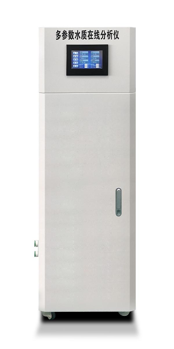多参数水质分析仪  编号:T9060