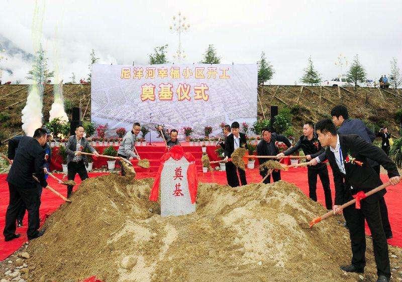 西藏林芝尼洋河幸福小区