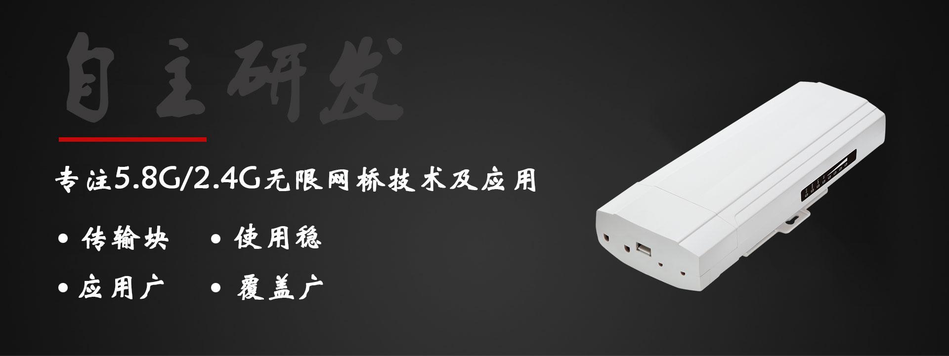 深圳市明汉科技有限公司