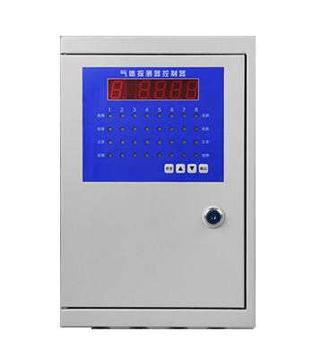 485气体控制器