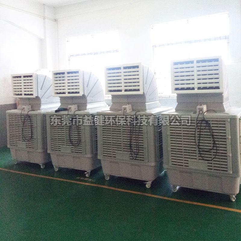环保空调的制冷量和制冷功率的区别