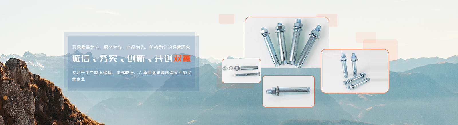 上海AG积分王标准件有限公司