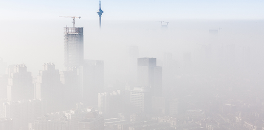 河北《工业企业挥发性有机物排放控制标准 》DB13-2322-2016
