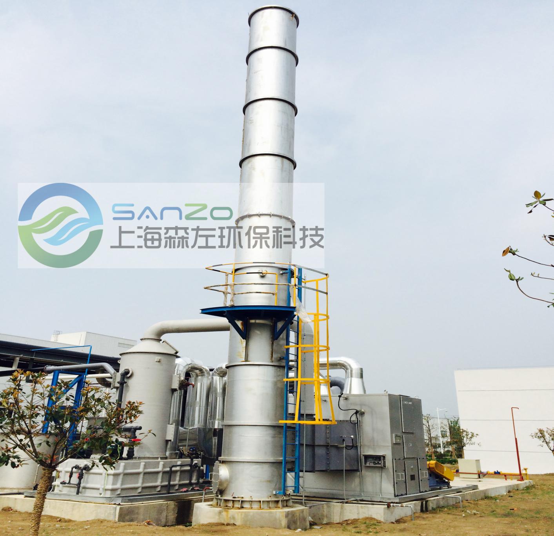 关于北京发布的电子工业大气污染物排放标准要求