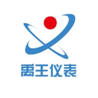 新乡禹王石化仪表厂