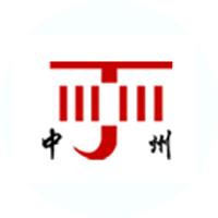河南中州智能设备集团有限公司