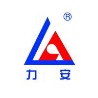 河南省利安消防器材有限公司
