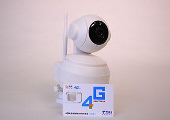 監控攝像頭安裝流程介紹
