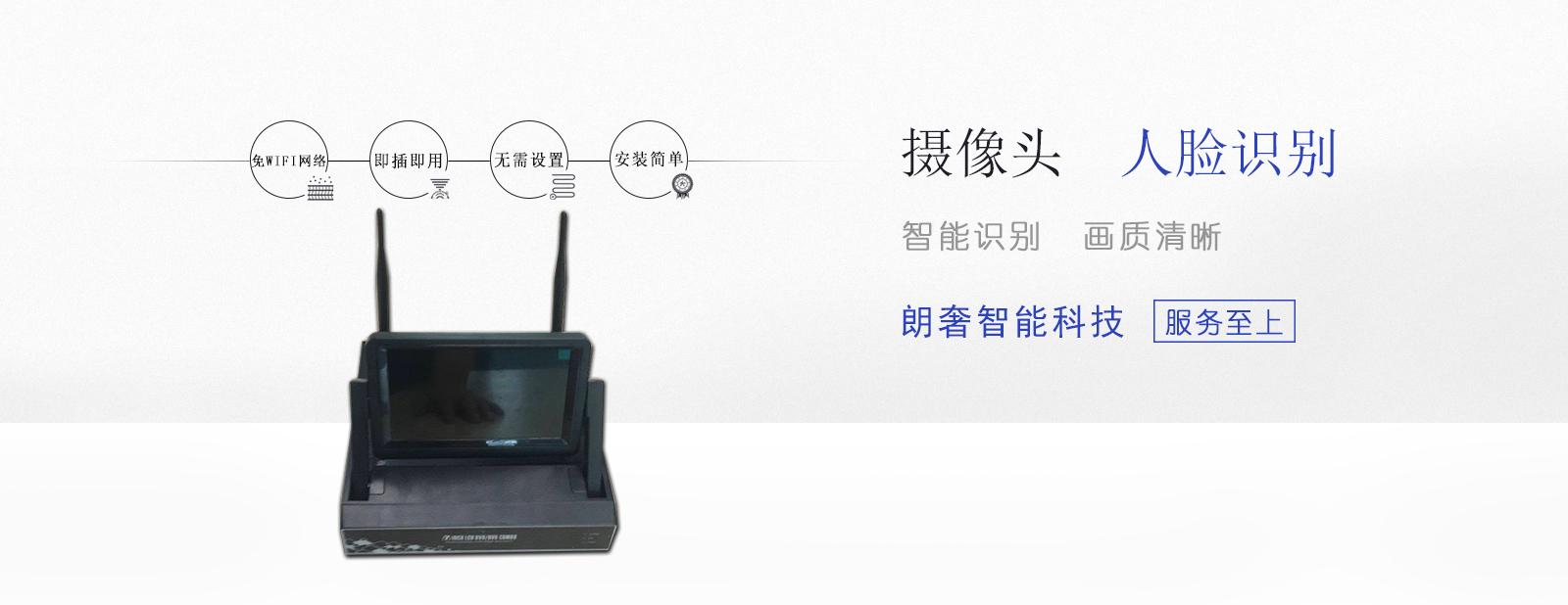 無線NVR主機