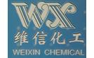 苏州AG平台化工有限公司