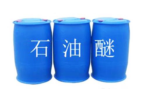 石油醚(工业已烷)