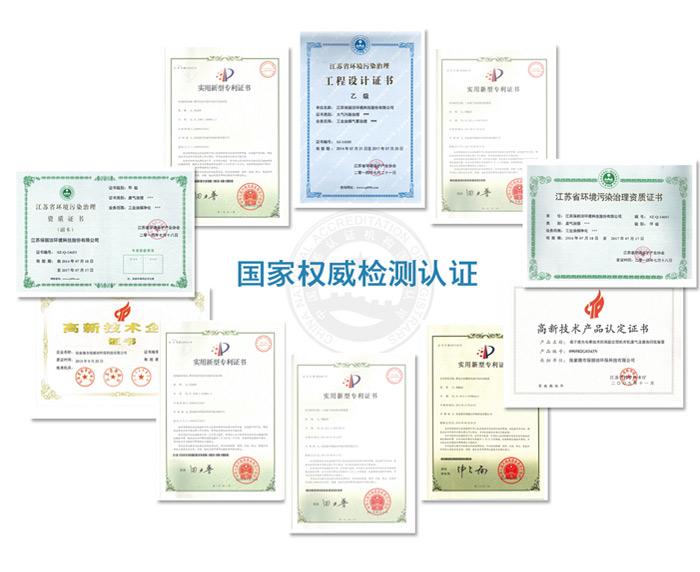 LK30产品认证证书