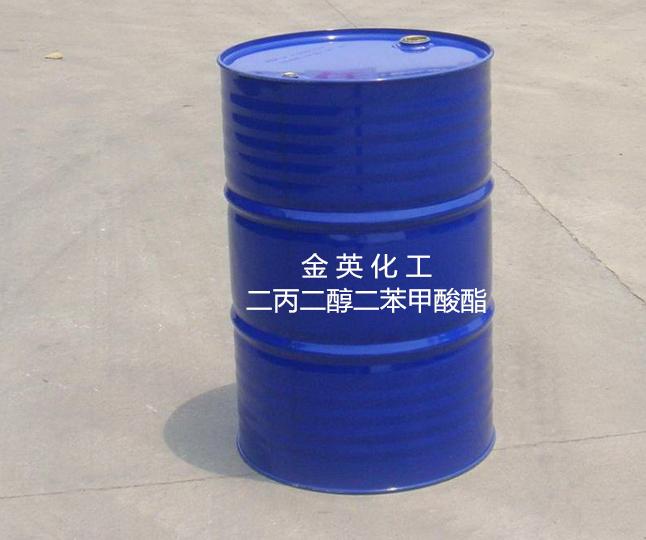 二丙二醇二苯甲酸酯