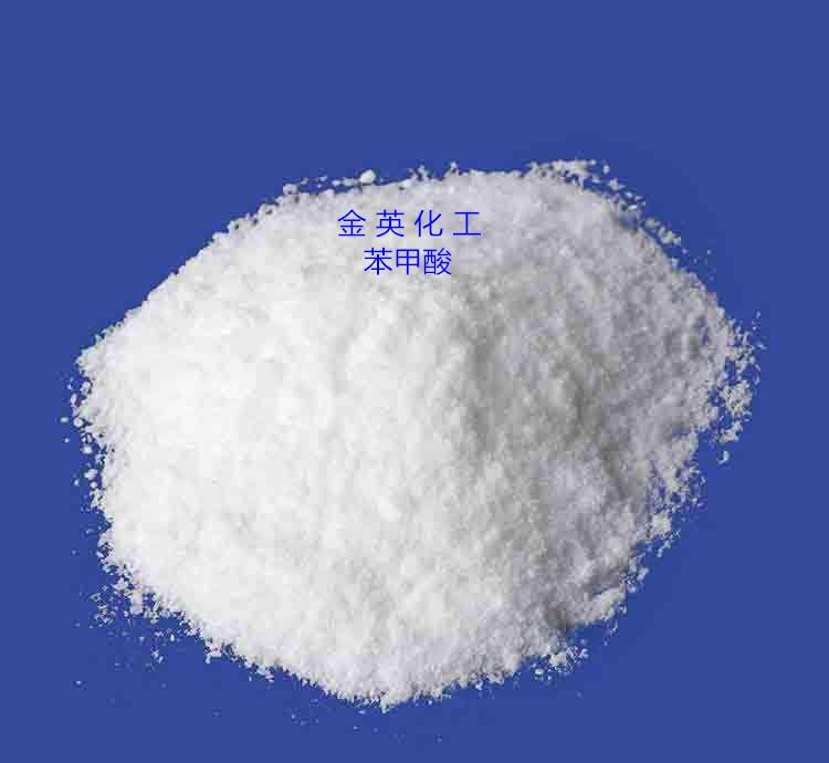 简述苯甲酸应用领域