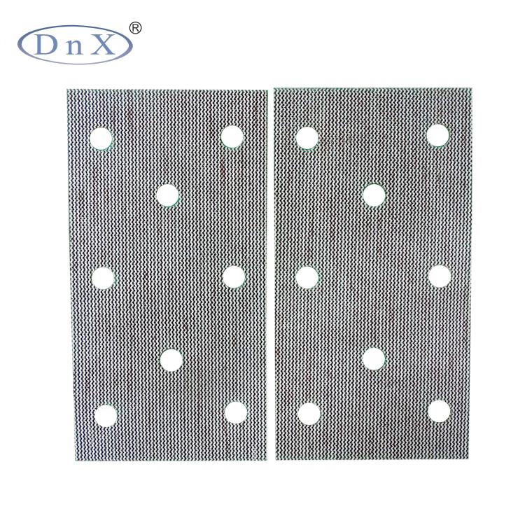 八孔方形网格砂