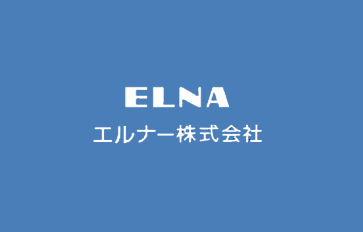 日本ELNA