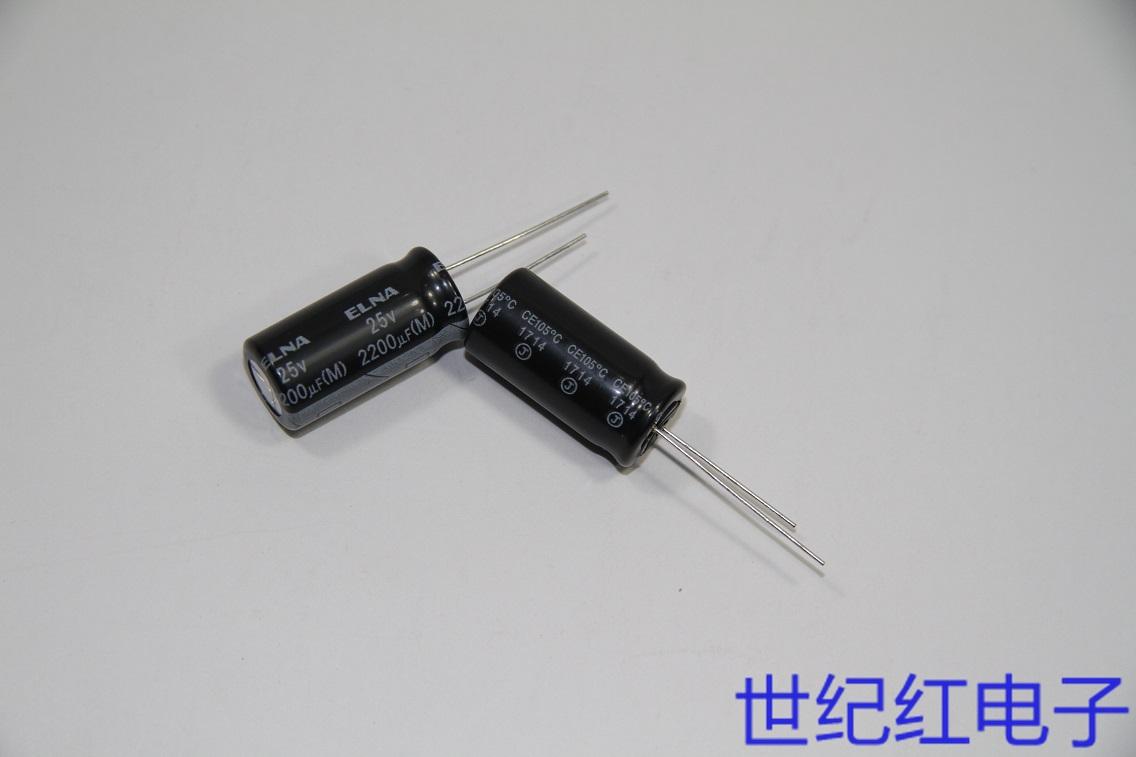 全新日本ELNA滤波插件电解电容 2200UF 25V 黑底白字