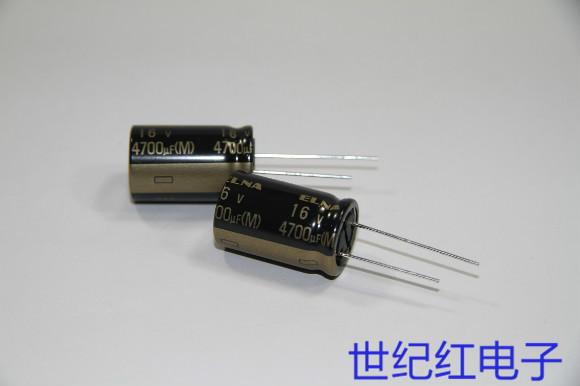 原装进口日本ELNA 4700UF 16V金装标准音频电解电容