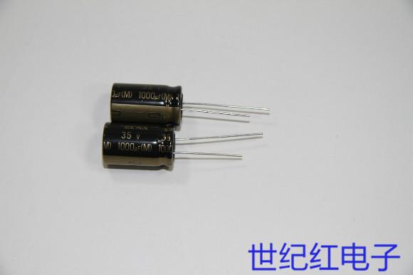 原装进口日本ELNARA3系列 1000UF 35V金装标准音频电解电容