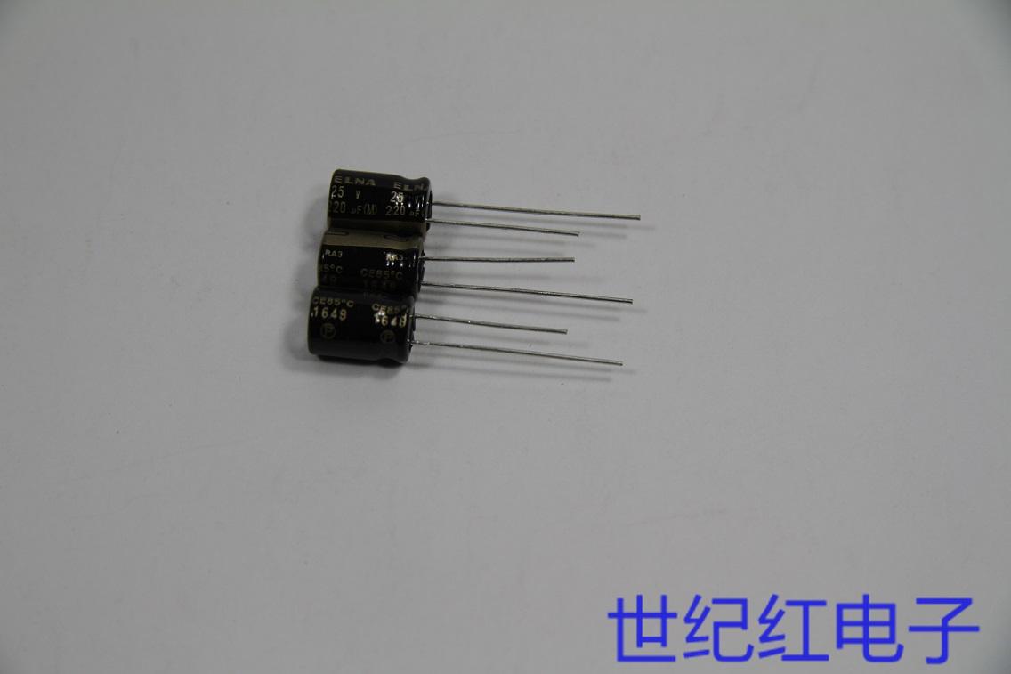 原装进口日本ELNARA3系列 220UF 25V金装标准音频电解电容
