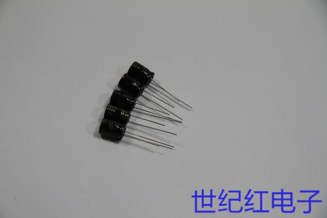 原装进口依娜ELNA CE-BP耦合RBD 无极音频电容33UF50V