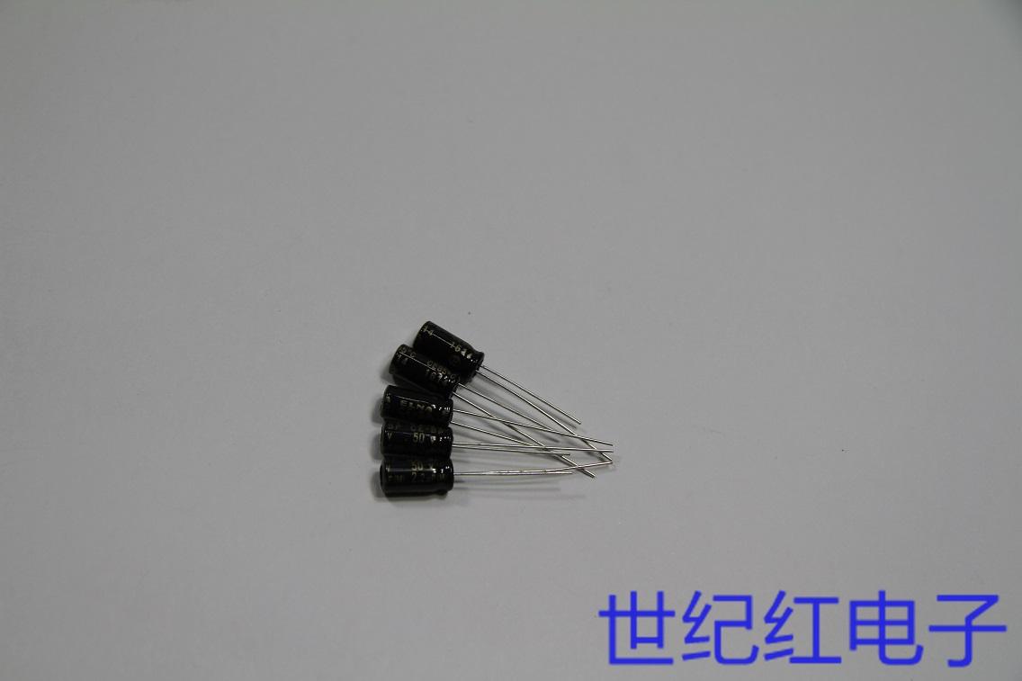 原装进口依娜ELNA CE-BP耦合无极音频电容2.2UF50V