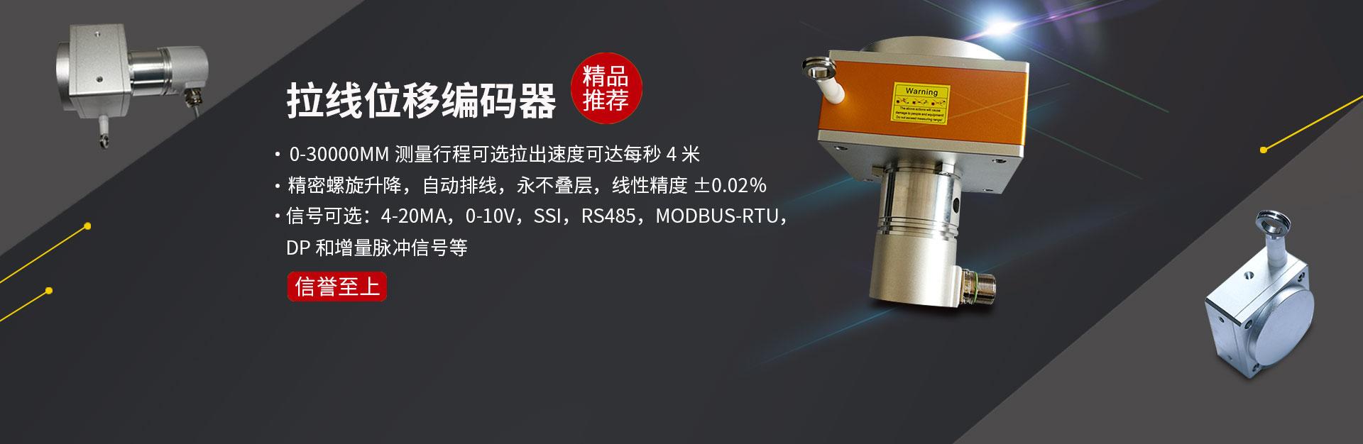 注册捕鱼送现金自动化科技(上海)有限公司