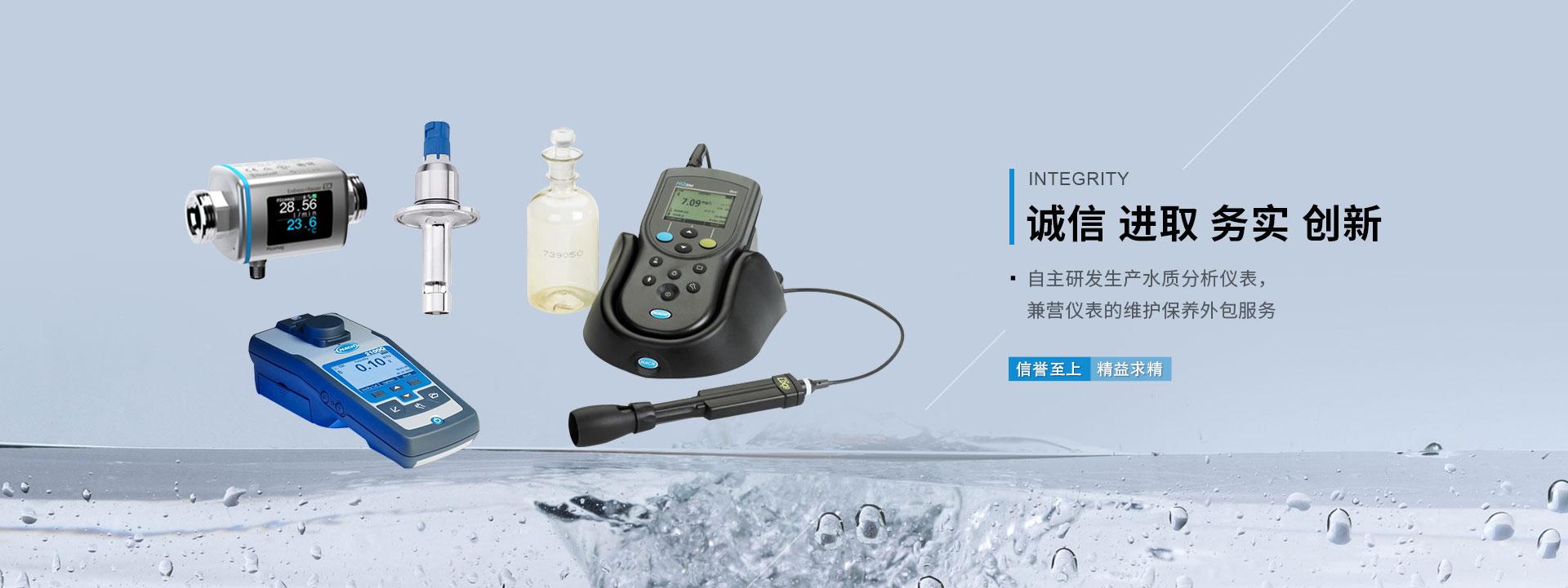 水质分析仪厂家