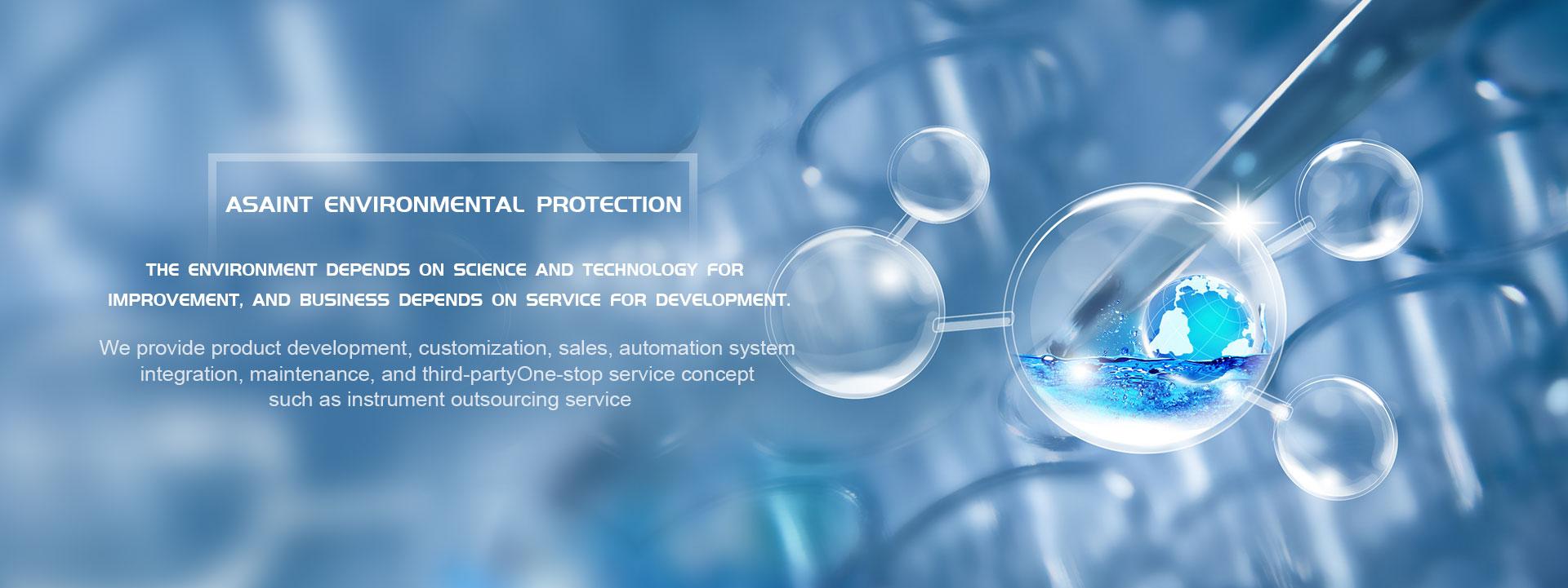 Shanghai Asaint Environmental Science and Technology Co., Ltd