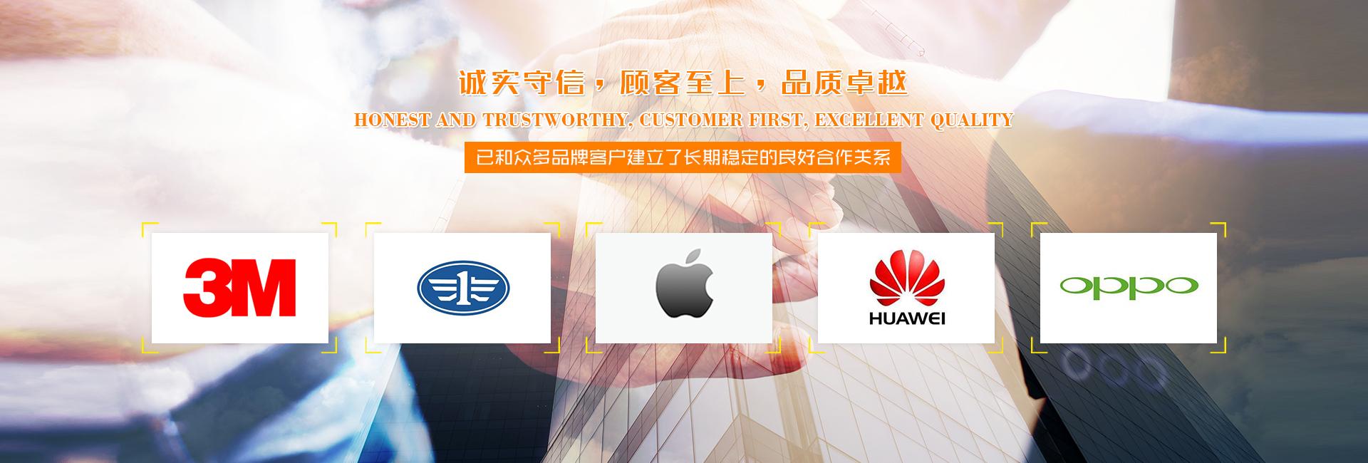 苏州鑫佰威电子材料有限公司
